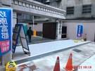 新北市板橋區水質檢測